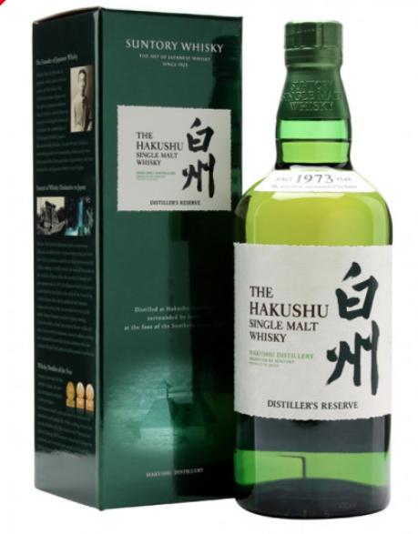 The Hakushu Single Malt Whisky - Distiller's Reserve (43%) 20 ml
